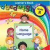 ALL-IN-ONE ENGLISH HOME LANGUAGE GRADE R